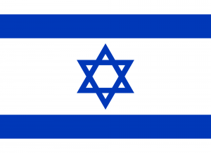 israel service of process
