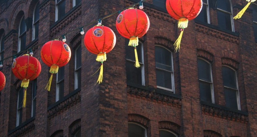 Chinese New Year lantern decorations - service of process in China
