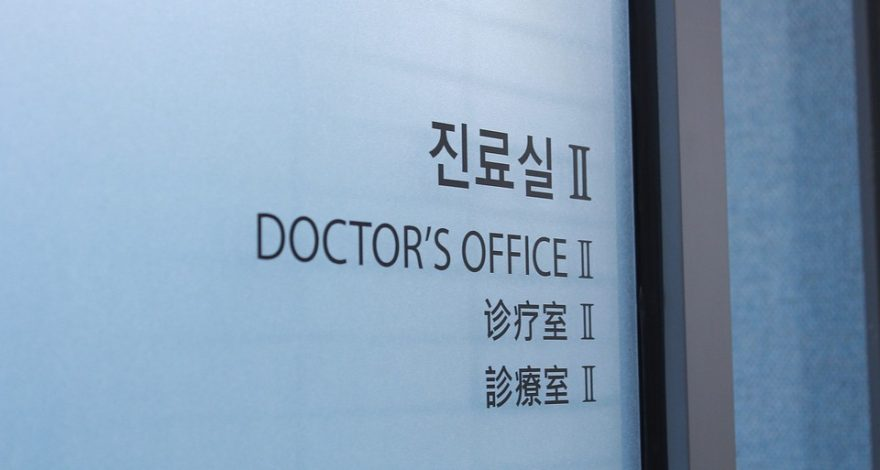 doctor's office door featuring multiple translations