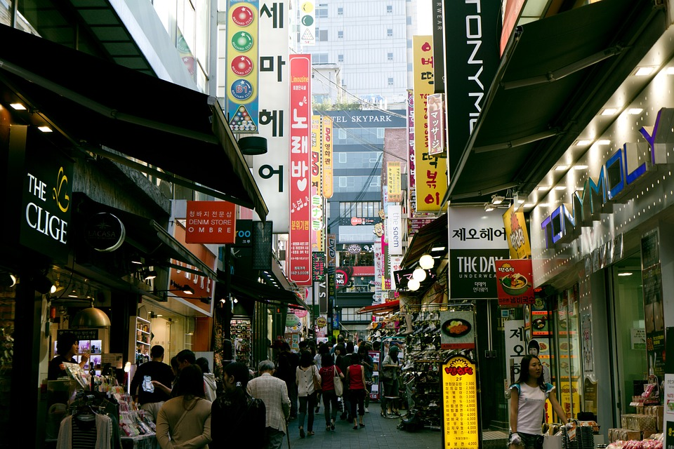 Namdaemun market - South Korea legal facts and laws