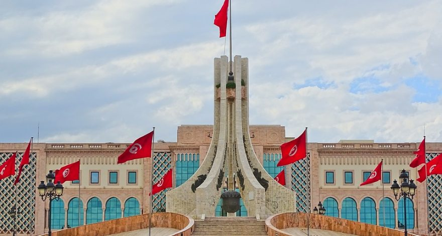 Tunisia monument with flags