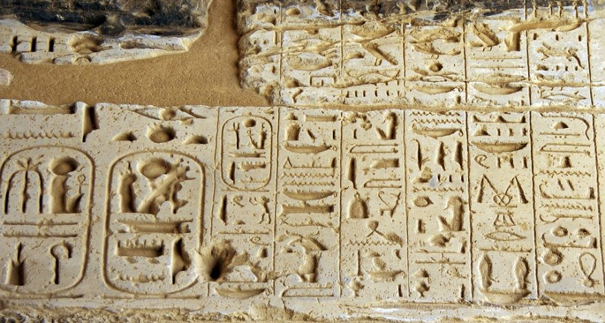 tablet with hieroglyphics