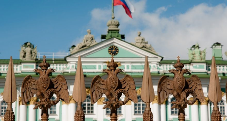 Russian building - service of process in Russia