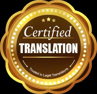 certified translation seal