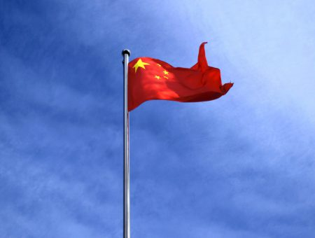 Taking Depositions in China
