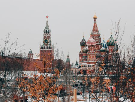 Taking a Deposition in Russia: Barriers to Discovery